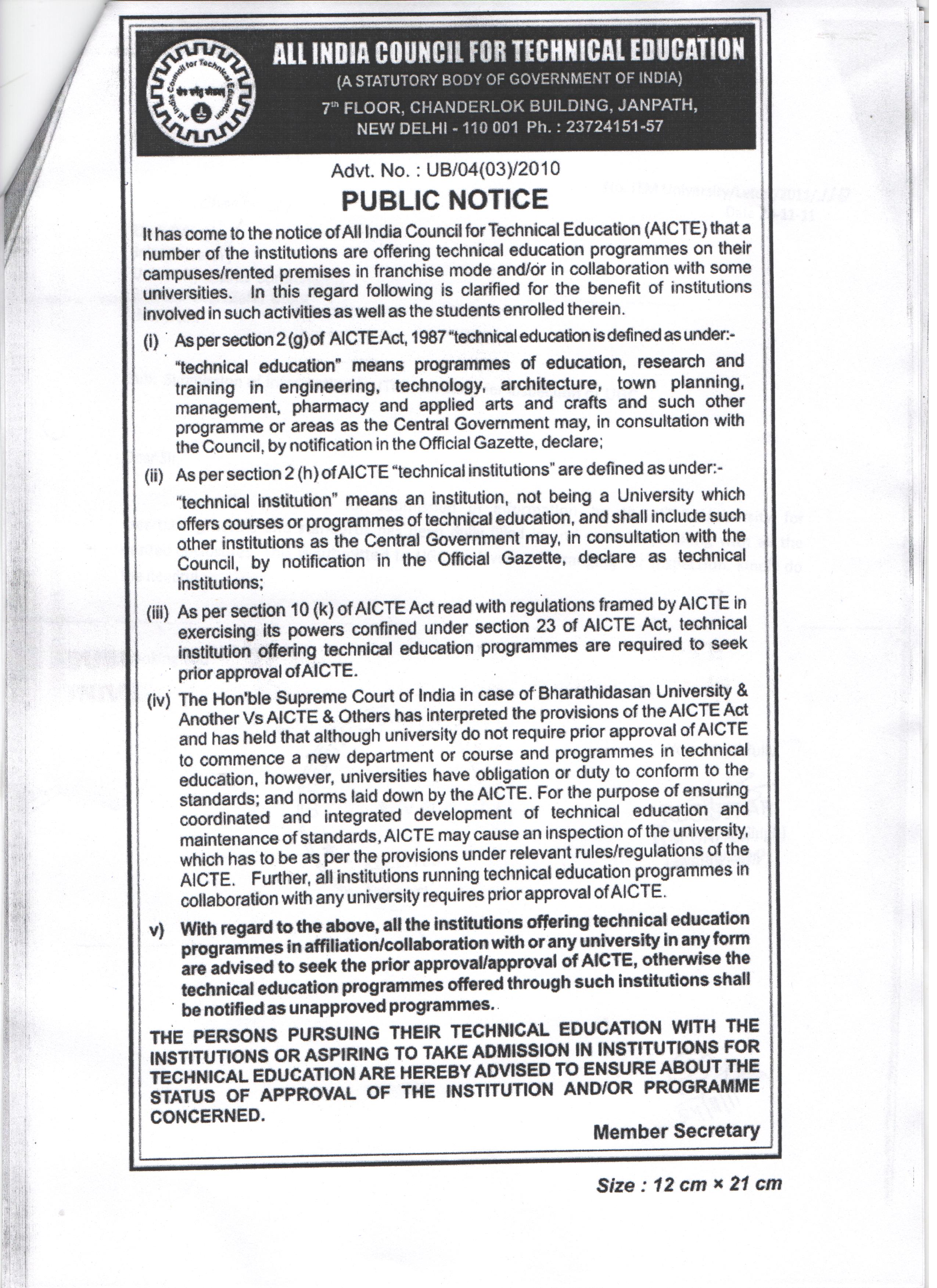 Recognition approvals public notice of aicte 1betcityfo Gallery