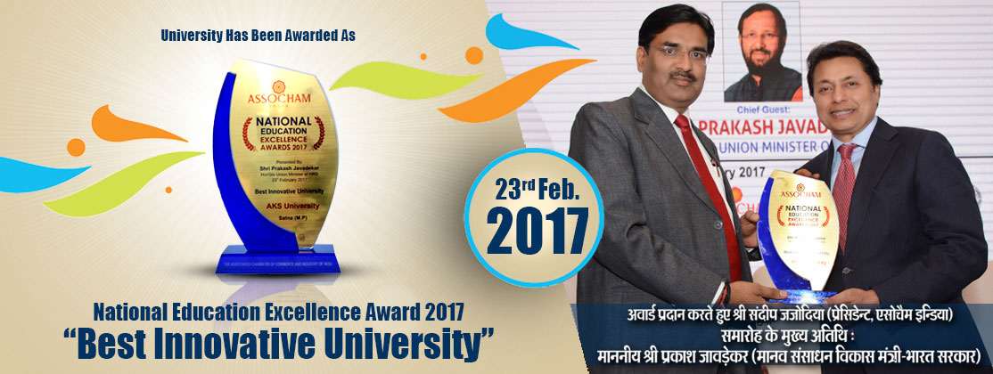 AKS University Best Innovative University Award